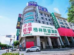 GreenTree Alliance Hotel Zhongshan Ancient Town Branch, Zhongshan