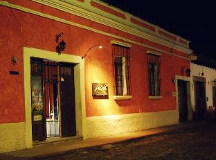 Casa Bella Boutique Hotel Антигуа-Гватемала
