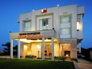 Blue Saphire Clarks Inn Haldwani - Haldwani