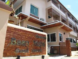 Chiang Rai Chiang Rai