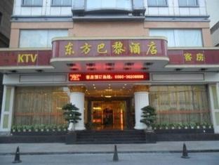 Jinjiang East Paris Hotel