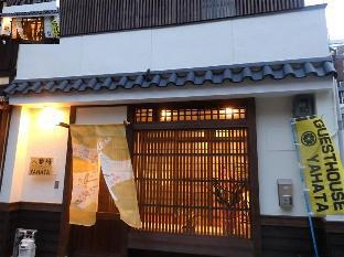 Japan guest house Guesthouse Yahata