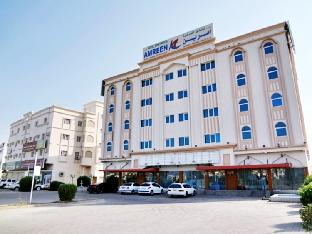 Amreen Sohar Hotel Apartments PayPal Hotel Sohar