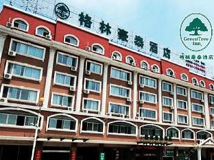 GreenTree Inn Rizhao Bus Terminal Station Business Hotel