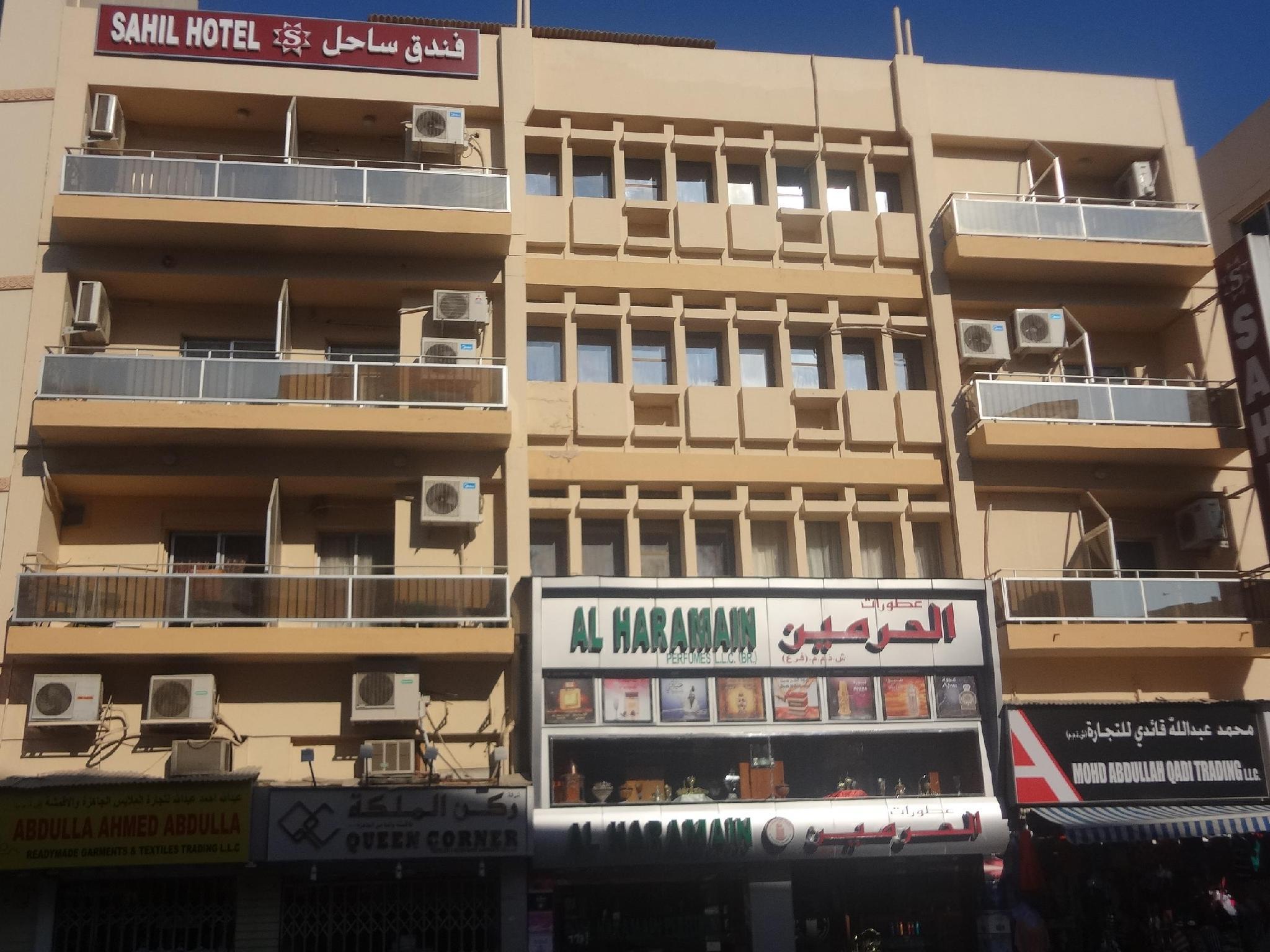 Sahil hotel deira dubai united arab emirates great for Dubai hotel rates