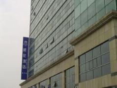 CBVI Zhangjiang, Shanghai