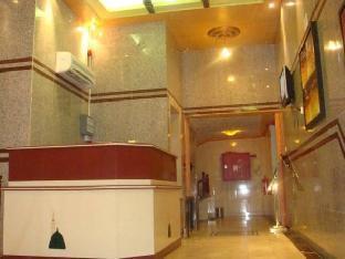 Danah Tibah Hotel Apartment 1