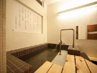 Sumire Ryokan image