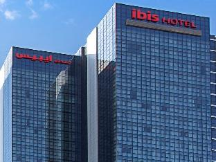 Ibis Abu Dhabi Gate Hotel PayPal Hotel Abu Dhabi
