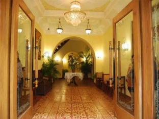 Hotel Salcedo de Vigan Vigan - Eingang