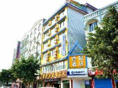 Guilin King Home Hotel, Guilin