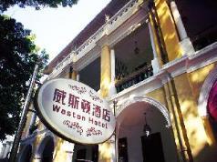 Weston Hotel, Guangzhou