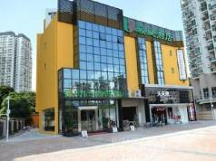 Junting Hotel (Nanyou Branch), Shenzhen