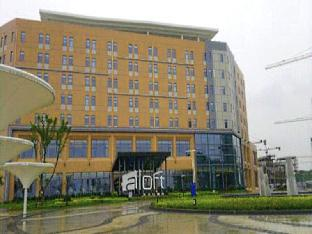 Aloft Haiyang Hotel