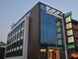 Hotel City Star - New Delhi and NCR
