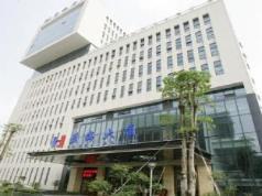Lanhai Hotel, Guangzhou
