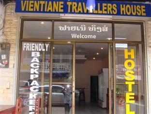 Vientiane Travellers House Vientiane - Exterior