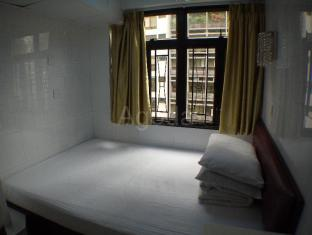 Capital Guest House Hong Kong - Double