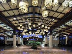 Mingdao Qixianling Hot Spring Resort, Sanya