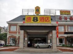 Super 8 Beijing Long Cheng Hotel, Beijing