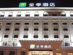 JI Hotel Changsha Yuelu Academy, Changsha