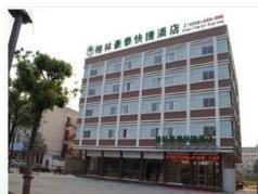 GreenTree Inn Jingjiang Bus Station Express Hotel, Taizhou (Jiangsu)