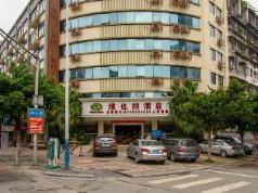 Vienna Hotel Guilin Shanghai Road Branch, Guilin