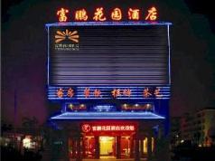 Fu Peng Garden Hotel, Haikou