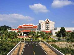 Quanzhou Guest House Hotel, Quanzhou