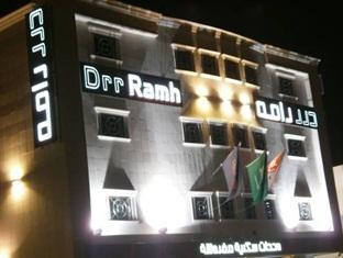 Drr Ramh Apartment