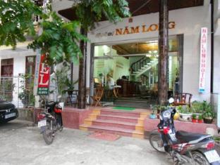 Nam Long Hotel - Dong Hoi (Quang Binh)