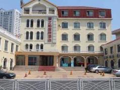Qingdao Ideal Ship Business Hotel, Qingdao