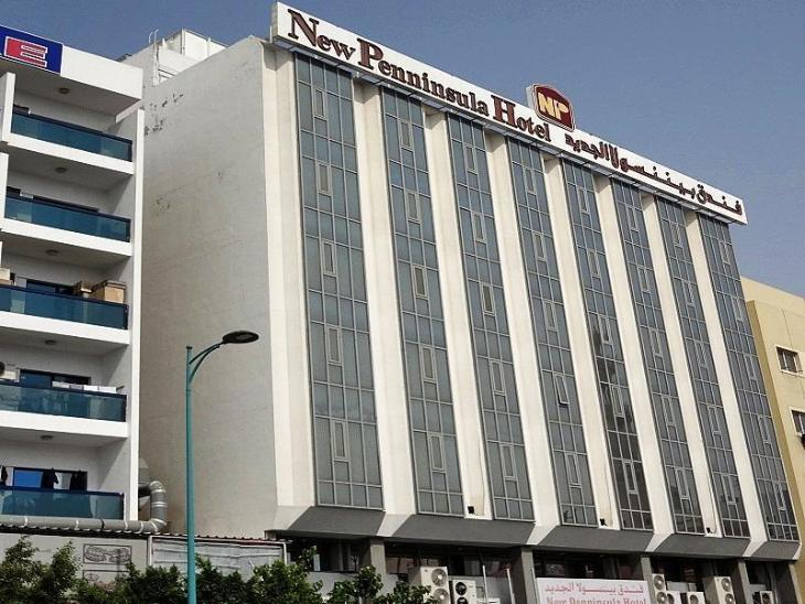New Penninsula Hotel photo 1