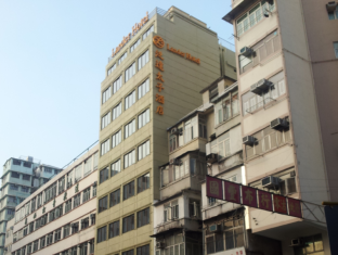 Lander Hotel Prince Edward Хонконг - Фасада на хотела