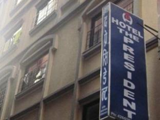 Hotel President Kathmandu