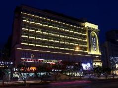 Hangzhou Milan Garden Hotel, Hangzhou