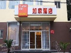 Home Inns Shanghai Eshan Road Branch, Shanghai