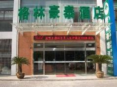 GreenTree Inn Nantong Tongzhou District Government  Business Hotel, Nantong