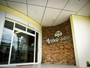 Arabelle Suites Bohol - Entrada