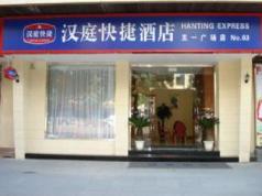 Hanting Hotel Fuzhou Wuyi Square Branch, Fuzhou