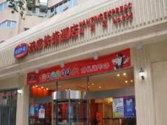 Hanting Hotel Beijing Guomao Jinsong Subway Branch, Beijing