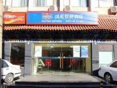 Hanting Hotel Beijing Wangfujing Branch, Beijing