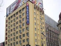 Hanting Hotel Harbin Dongdazhi Street Branch, Harbin
