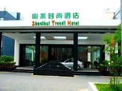 Shanshui Trends Hotel (Huangpu Branch), Guangzhou