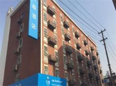New - Hanting Hotel Shanghai Bund Branch, Shanghai