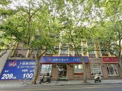 Hanting Hotel Shanghai Xiangyang Road Branch, Shanghai