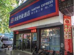 Hanting Hotel Nanjing Zhujiang Road Fuqiao Subway Station Branch, Nanjing