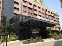 Xiamen Jin Rui Jia Tai Hotel, Xiamen
