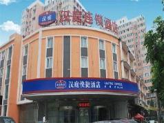 Hanting Hotel Beijing Military Museum Branch, Beijing