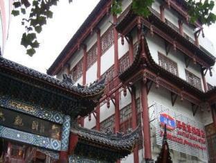 Hanting Hotel Jinan Daguanyuan No.2 Branch